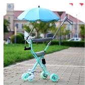 溜遛娃神器兒童三輪車手推車