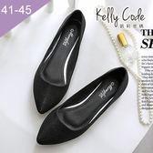 大尺碼女鞋-凱莉密碼-時尚尖頭寬楦款金粉橫紋四季平底鞋1cm(41-45)【BP516-12】