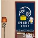 廚房門簾 防油煙隔斷簾 裝飾擋風 布藝遮光免打孔 日式餐廳布簾 LF1415【艾菲爾女王】