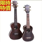 烏克麗麗ukulele-鍍金旋鈕23吋玫瑰木合板四弦琴樂器2款69x18[時尚巴黎]