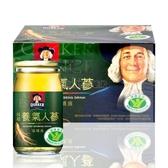 【南紡購物中心】【QUAKER 桂格】養氣人蔘滋補液 (60mlX6入/盒) X8盒