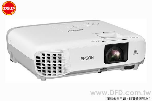 EPSON 愛普生 EB-W39 商務液晶投影機 3500流明 WXGA解析度 公司貨