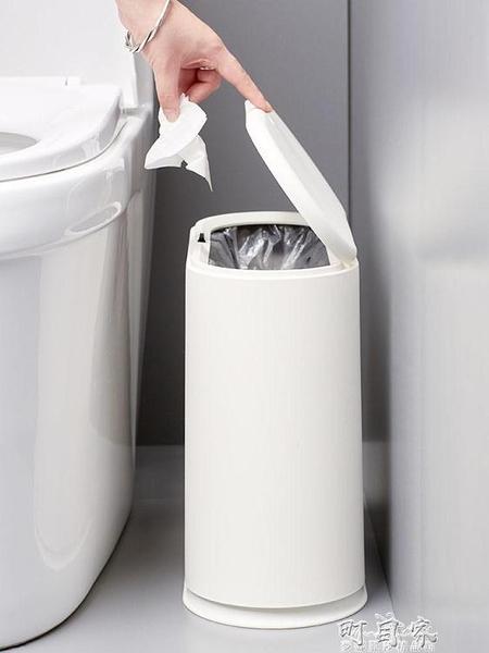 按壓式垃圾桶衛生間大號有蓋廁紙簍家用創意客廳廚房分類拉圾桶 【618特惠】