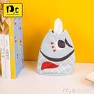 玩偶面紙盒捕夢島可愛創意紙巾盒抽紙盒家用客廳餐廳茶幾辦公室收納多功能 【快速出貨】