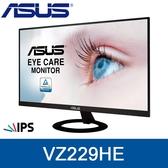 【免運費】ASUS 華碩 VZ229HE 22型 IPS 螢幕 薄邊框 廣視角 低藍光 不閃屏 三年保固
