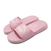 Puma 拖鞋 Popcat 粉紅 米白 女鞋 運動拖鞋 涼拖鞋 【PUMP306】 36026548