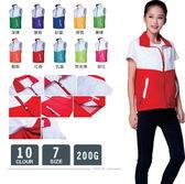 品客安琪 玫紅色-上下拼色複合水蜜桃絲防風衣馬甲 運動球服背心