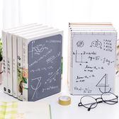 書擋卡通金屬學生書擋鐵書架書靠書桌擋書板書夾9 英寸兩片裝