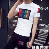 男士套裝夏季2019新款潮流韓版時尚短袖男休閒夏天帥氣運動兩件套  自由角落