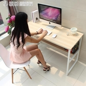 電腦台式桌家用經濟型省空間臥室多功能現代簡約辦公簡易書桌YXS 「快速出貨」