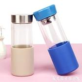 杯套硅膠直筒杯套隔熱便攜防磨損玻璃杯防燙保護套茶杯防滑半身耐熱套 艾家