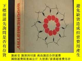 二手書博民逛書店BIOCHEMISTRY罕見《生化學》彩色插圖。大厚本。很重Y8