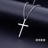 項? 十字架項?男士鈦鋼歐美情侶學生人女吊墜飾品