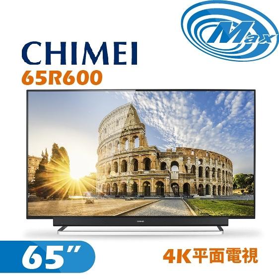 【麥士音響】CHIMEI奇美 65吋 4K電視 65R600
