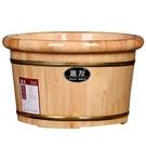 木桶泡腳桶木質足浴盆實木泡腳盆木桶家用小木桶木盆洗腳盆足療盆  快意購物網