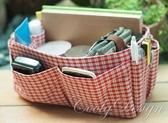 收拾包包的收納袋中袋 包中包 專利U型版 紅白小格紋【歐必買】