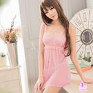粉紅蕾絲柔紗造型肩帶二件式睡衣