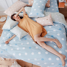 床包被套組 / 雙人【點點小宇宙-水星藍...