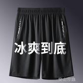 夏季男士短褲五分褲運動短褲男夏季透氣球褲寬松休閑健青山市集