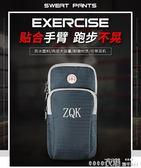 手機臂包跑步手腕包通用可旋轉硅膠帶手機臂袋健身男女臂套戶外運動手臂包- 時尚新品