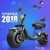 電動滑板車新款普哈雷電動滑板車成人代步車大輪胎摩托車男女電瓶車電池可拆igo 道禾生活館