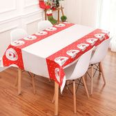 【BlueCat】聖誕節中間白底側邊聖誕圖案PVC桌巾 桌布