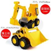 耐摔工程車挖掘機模型挖土機汽車
