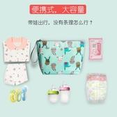 嬰兒紙尿褲收納袋外出便攜式