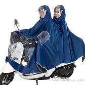 雨衣電動摩托車雨衣單人雙人男女防水加大加厚電瓶車成人騎行專用 【新年優惠】