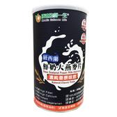 紐西蘭鮮奶大燕麥片濃醇香原味500G【愛買】