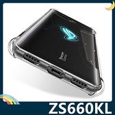 ASUS ROG Phone II ZS660KL 6D氣囊防摔空壓殼 軟殼 四角加厚氣墊 全包款 矽膠套 保護套 手機套 手機殼