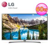LG 樂金 60型 4K IPS UHD 液晶電視 60UJ658T 鈦耀銀 『農曆年前電視訂單受理至1/17 11:00』
