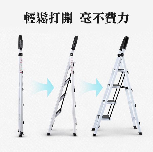⭐星星小舖⭐台灣出貨 四步梯 摺疊梯 折疊梯 人字梯 好收納 多功能 梯子 工作梯 工具梯