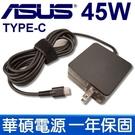 ASUS 華碩 45W TYPE-C U...