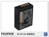 FUJIFILM 富士 NP-W126S 原廠鋰電池(NPW126S,恆昶公司貨)XPRO2/XE3/XE2/XA5/XA3/XA2/XT30/XT20/XT3/XT2/XH1