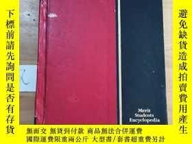 二手書博民逛書店Merit罕見Students Encyclopedia 5Y15335