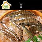 美食饗宴-草蝦12P【喜愛屋】