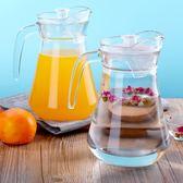 冷水壺玻璃涼水壺家用大容量耐熱水壺飲料果汁扎壺水壺套裝 igo 秘密盒子