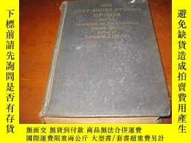二手書博民逛書店THE罕見BEST SHORT STORIES OF 1918【