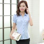 職業襯衫女白色短袖裝半袖韓版修身正裝工裝大碼襯衣OL 全館免運