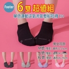 Footer T31 M號 (厚襪) 單...