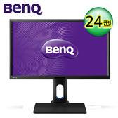 BenQ BL2420PT 超廣視角IPS螢幕【限量加贈多功能螢幕架】