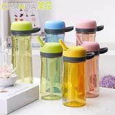 兒童吸管水壺 便攜防漏塑料創意可愛隨手杯兒童吸管杯子運動水壺 AW11001『愛尚生活館』