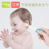 香港Hogo寶寶掏耳勺帶燈挖耳勺發光耳勺嬰兒耳勺兒童軟頭器無痛 露露日記