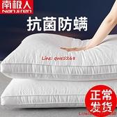 枕頭一對護頸椎家用枕芯助睡眠單人專用酒店單個裝夏季宿舍雙人男【時尚好家風】