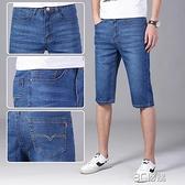 夏季薄款森馬牛仔短褲男5分馬褲寬鬆直筒五分褲男士七分休閒中褲 3C優購
