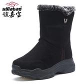雪靴誼嘉寶雪地靴女中筒冬季保暖加絨靴子2018新款東北棉鞋防滑平厚底