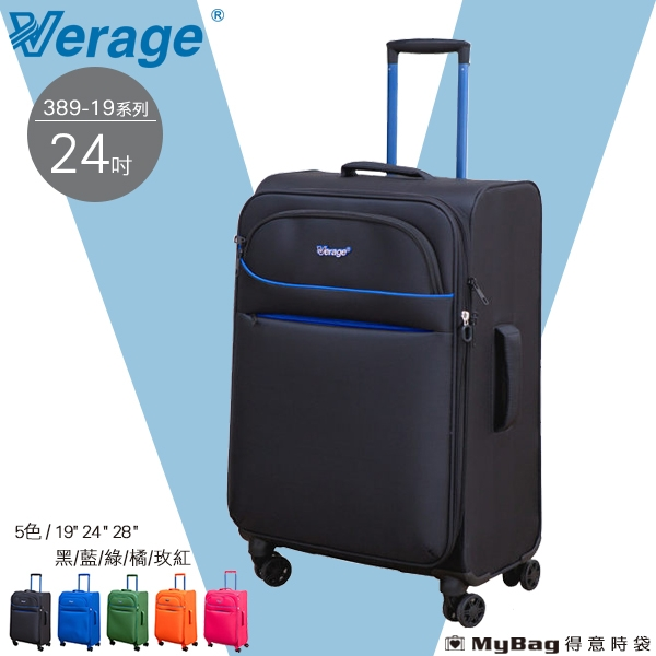 Verage 維麗杰 行李箱 24吋 輕量旅者系列 布面 商務 389-1924 得意時袋
