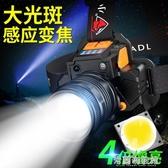 頭燈 led頭燈強光充電超亮頭戴式手電筒遠射戶外感應小疝氣夜釣魚礦燈 快速出貨