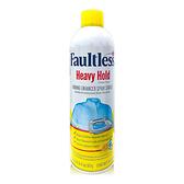 美國 Faultless強效噴衣漿(黃蓋/檸檬香) -20oz